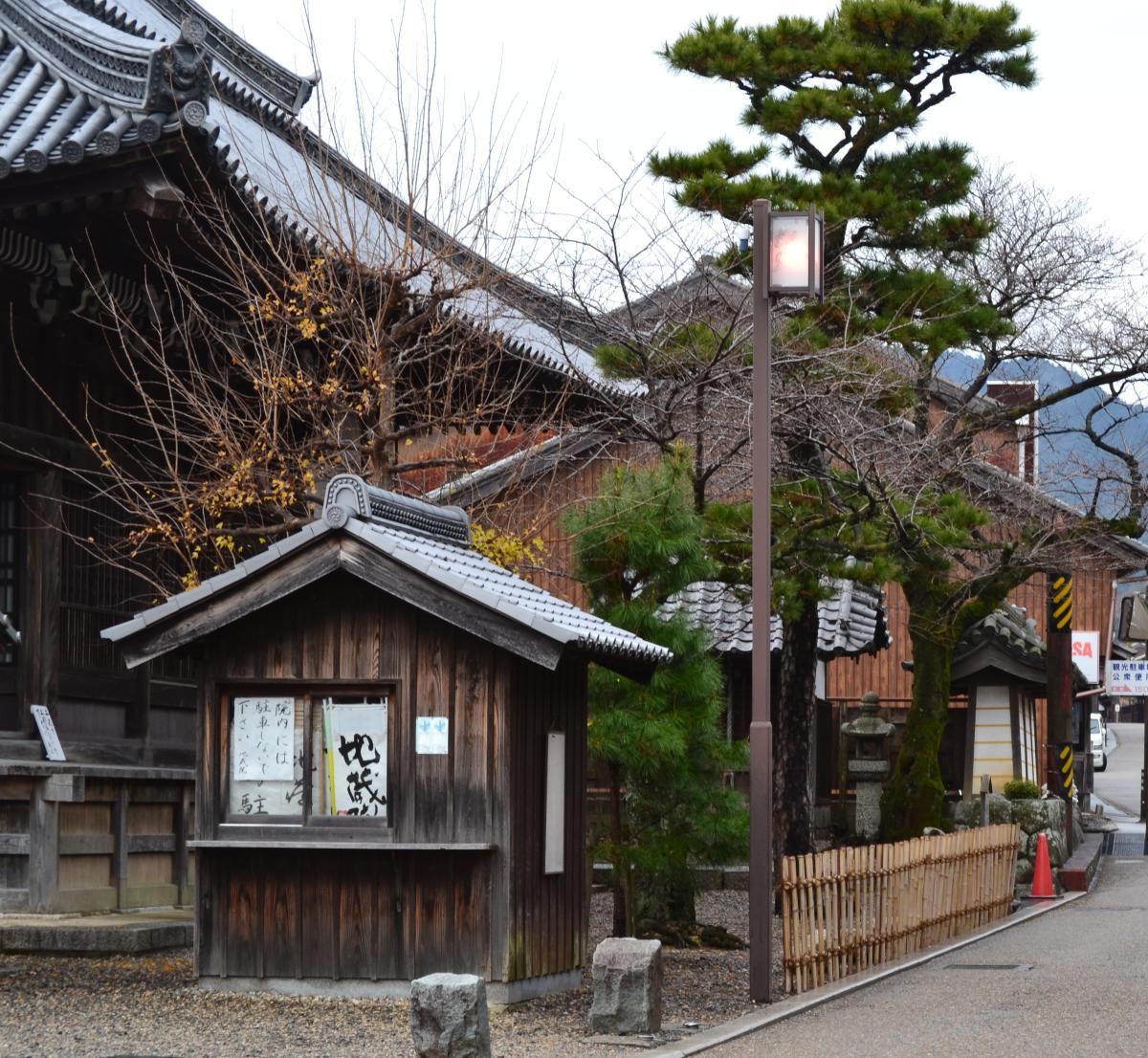 Kameyama-shi Japan  city images : Seki juku: Kota Tua di Kameyama shi, Jepang | bagustris@wordpress
